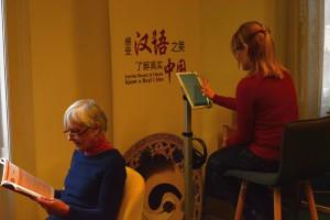 Kínai tablet a Nyelvstúdióban